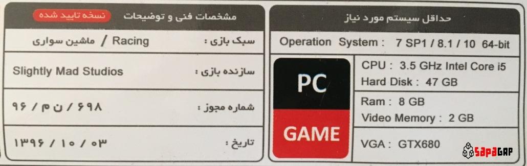 مشکل نصب نشدن بازی ها